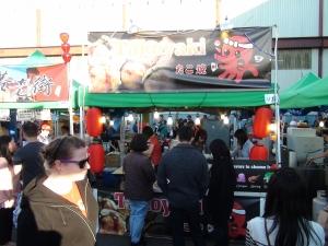 Richmond Summer Night Market