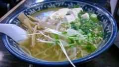 Kumako Ramen - Vegetable Tofu Ramen