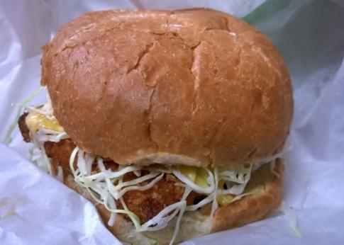 Katsu Burger-Katsu Curry Tofu